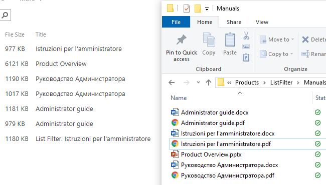 Vitextra Document Auto Title
