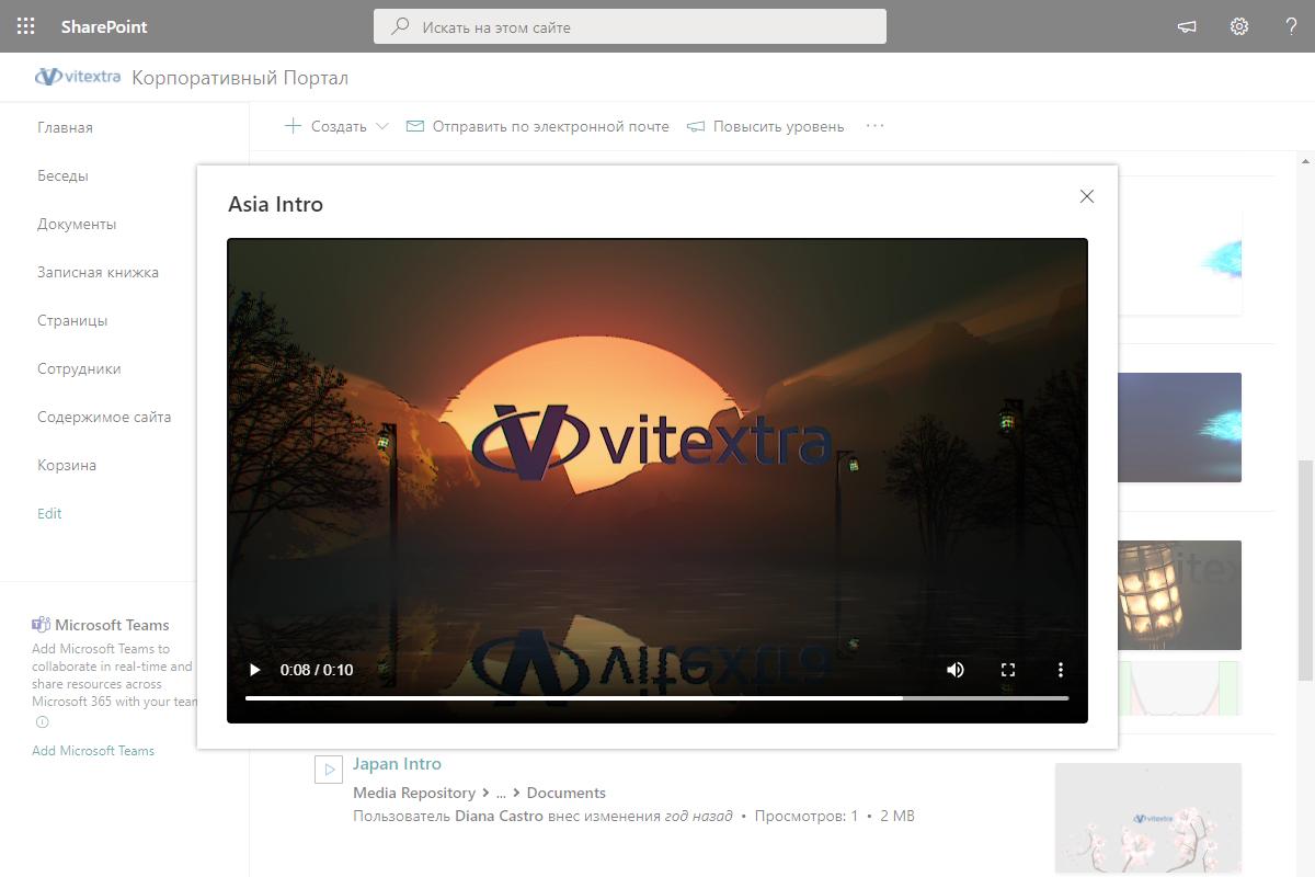Просмотр видео, оставаясь на странице результатов поиска